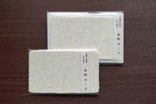 キラ刷りの名刺カード