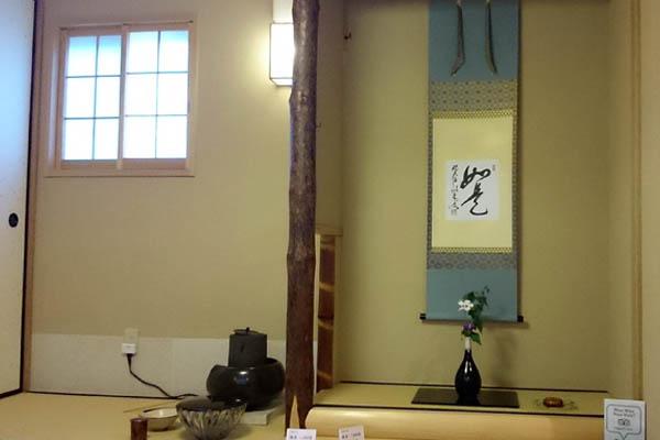 ギャラリー 茶室