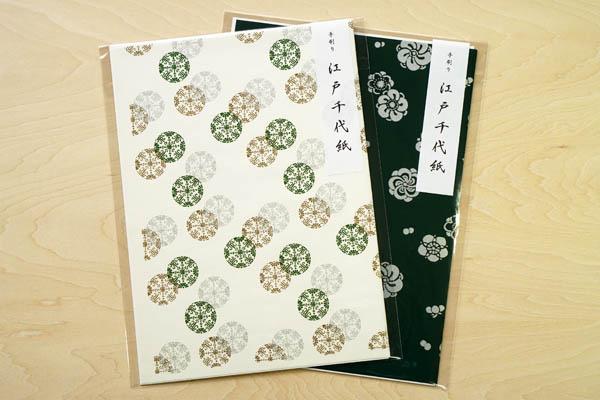江戸千代紙-包装