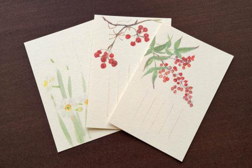 和紙のはがき - 冬柄
