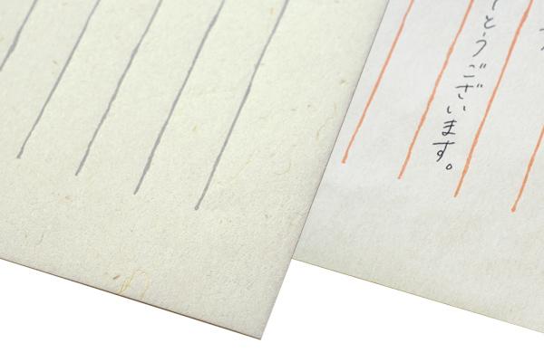 美濃和紙の便箋 - 活版印刷
