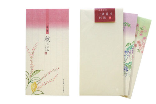 水引草の一筆箋と封筒