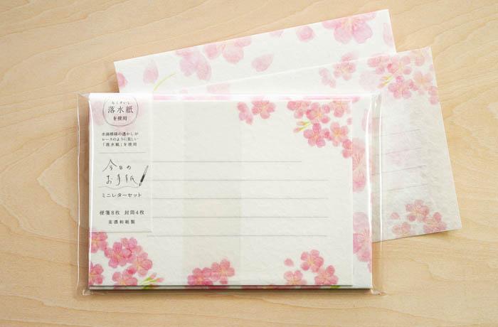 和紙ミニレターセット - 桜柄