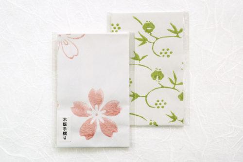 木版-和紙のポチ袋-桜と笹