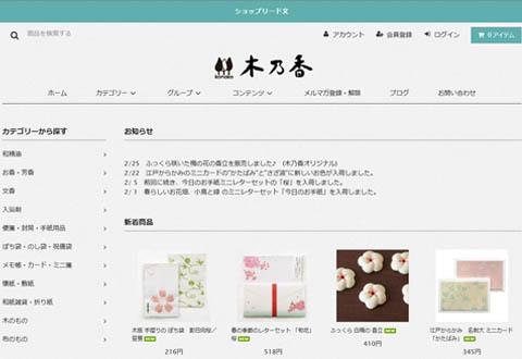 サイトのリニューアル中_3