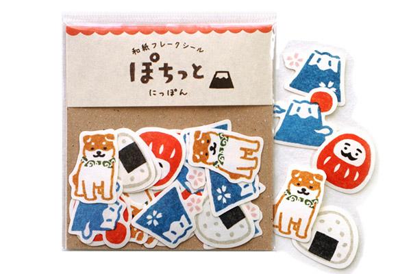 和紙のシール - 日本