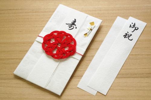 和紙の祝儀袋-モダンな透かし柄の