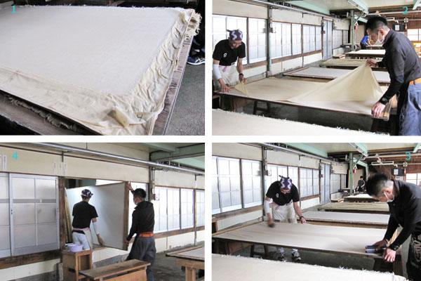 岩野平三郎製紙所 - 和紙の乾燥