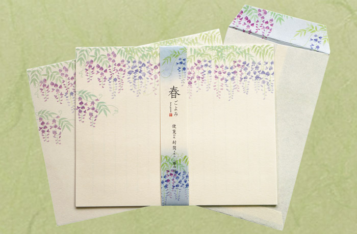 藤の花 和紙レターセット