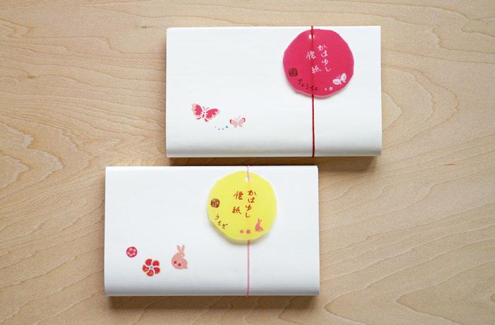 かわいい懐紙-うさぎ/蝶々