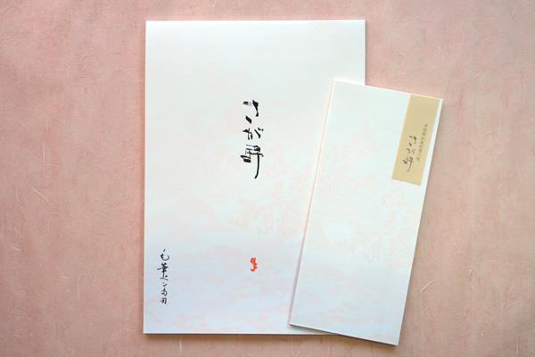 和紙の便箋封筒-秋柄