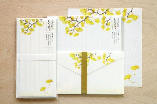和紙のレターセット/一筆箋- 銀杏