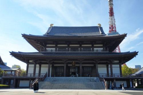 増上寺-大殿