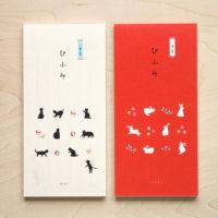 和紙の一筆箋 - 黒猫とウサギ