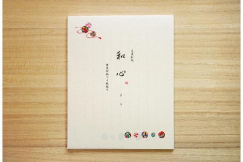 手毬の柄-和紙便箋