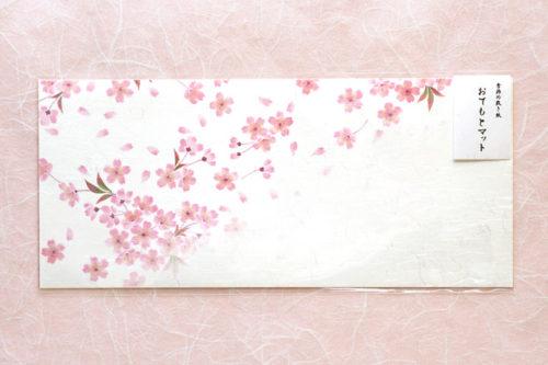 桜柄-お手元マット(敷き紙)