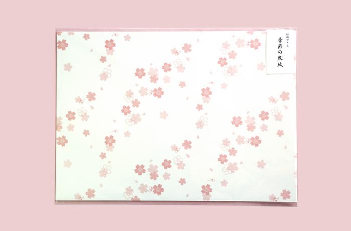 敷き紙 A4 - 桜柄