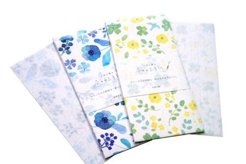 和紙の一筆箋 封筒セット - 花柄