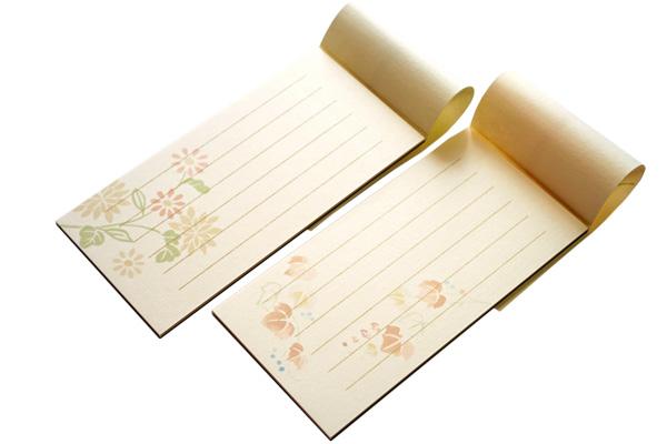 和紙の一筆箋-菊と蔦