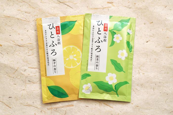入浴剤-柚子の香り-抹茶の香り