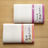 白い文様-上品な懐紙