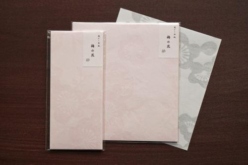 透かし和紙 便箋-梅の花