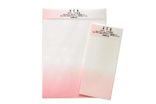 春色ぼかし 便箋と封筒