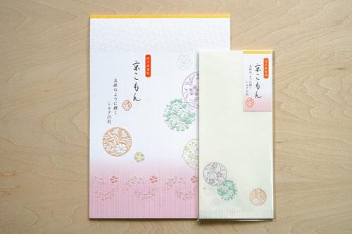 便箋と封筒 - 京こもん