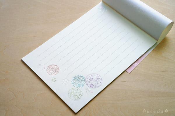 花丸紋の便箋-京こもん