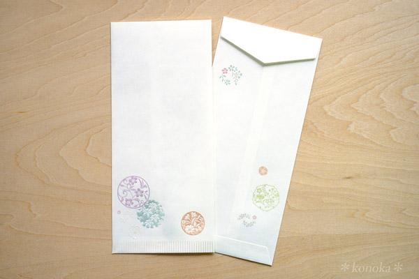 花丸紋の封筒-京こもん