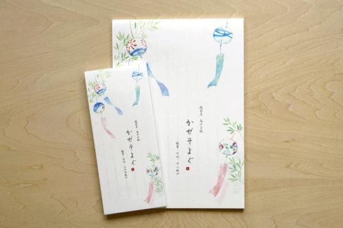 夏の便箋 - 風鈴
