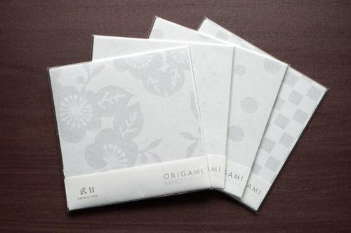折り紙 - 透かし和紙
