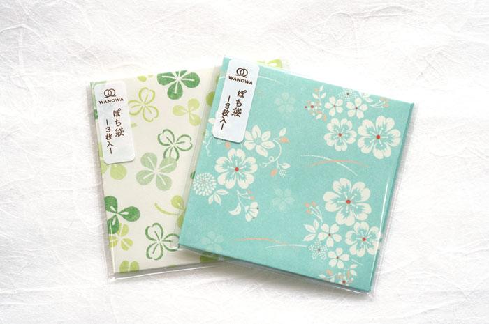 和紙のポチ袋 二つ折-草花柄