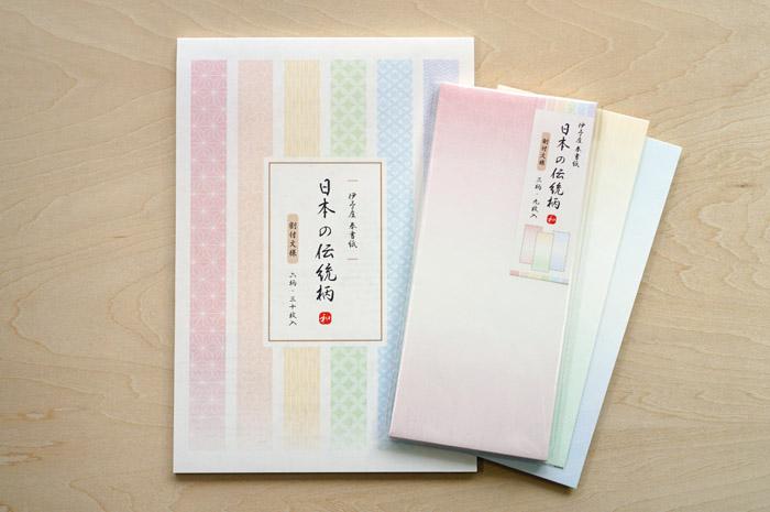 伝統文様の便箋と封筒
