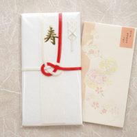 シンプル祝儀袋 - 手まりの金封